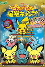 Watch Camp Pikachu Full Movie