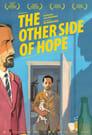 იმედის მეორე მხარეს / The Other Side of Hope (Toivon tuolla puolen)