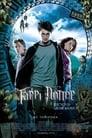 Гаррі Поттер і в'язень Азкабану (2004)