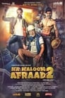 Image Na Maloom Afraad 2 (2017) Full Movie Watch Online HD Print Free Download