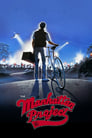 The Manhattan Project (1986) Movie Reviews