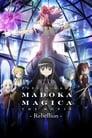Poster for 劇場版 魔法少女まどか☆マギカ[新編]叛逆の物語