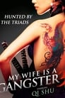 My Wife Is A Gangster 3 (2006) Volledige Film Kijken Online Gratis Belgie Ondertitel
