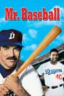 Mr. Baseball (1992) Movie Reviews