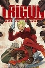 Image Trigun Badlands Rumbles