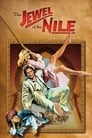 Poster for The Jewel of the Nile