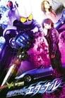 [Voir] Kamen Rider W Retours : Kamen Rider Eternal 2011 Streaming Complet VF Film Gratuit Entier