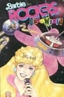 Poster for Barbie and the Rockers: Out Of This World