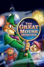 Великий мишачий детектив (1986)