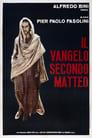 Євангеліє від Матвія (1964)