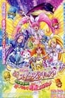 Pretty Cure Movie 8 Take it back! The Miraculous Melody that Connects Hearts!