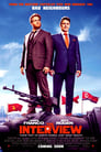 9-The Interview