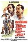 Чи вдасться нашим героям знайти свого друга, який таємниче зник в Африці? (1968)