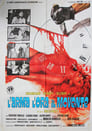 The Weapon, The Hour, The Motive (1972)