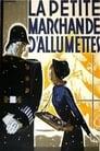 La Petite marchande d'allumettes (1928) Movie Reviews