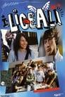 I liceali (2008)