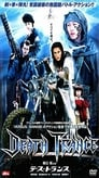 Death Trance (2005)