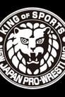 NJPW – New Year Dash 2021 (2021)