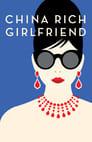 China Rich Girlfriend (2020)