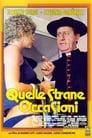 Strange Occasion (1976)