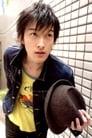 Yousuke Itou isSenichi