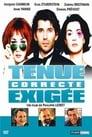 Proper Attire Required (1997)