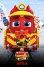 Image Mighty Express: A Mighty Christmas – Mighty Express: O aventură de Crăciun (2020)