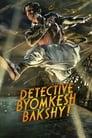 مترجم أونلاين و تحميل Detective Byomkesh Bakshy! 2015 مشاهدة فيلم