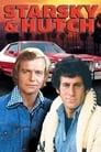 Старскі і Гатч (1975)