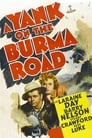 Poster for A Yank on the Burma Road