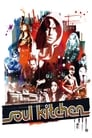 Watch Soul Kitchen Movie Online