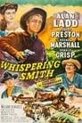 Smith Le Taciturne Voir Film - Streaming Complet VF 1948