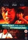 😎 Vigyázat (már Megint) Nyomozunk! #Teljes Film Magyar - Ingyen 1985