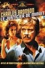 [Regarder] Le Justicier De Minuit Film Streaming Complet VFGratuit Entier (1983)
