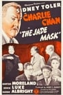 The Jade Mask (1945) Movie Reviews