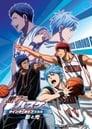 Kuroko no Basket Movie 1: Winter Cup – Kage to Hikari