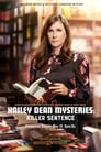 Hailey Dean Mysteries: Killer Sentence 2019