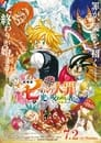 🕊.#.The Seven Deadly Sins: Cursed By Light Film Streaming Vf 2021 En Complet 🕊