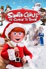 У місто приїхав Санта-Клаус!