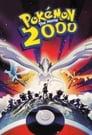 Pokémon: The Movie 2000 (1999) Movie Reviews