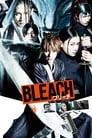 Bleach: O Filme