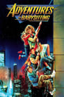 Official movie poster for Adventures in Babysitting (1980)