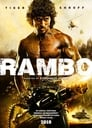 Rambo ☑ Voir Film - Streaming Complet VF 2020