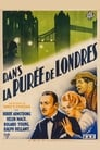 Blind Adventure ☑ Voir Film - Streaming Complet VF 1933