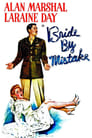 Bride by Mistake (1944) Movie Reviews