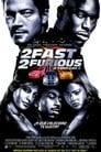 2 Fast 2 Furious: A todo ..