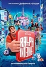 Imagem WiFi Ralph – Quebrando a Internet Torrent (2018)