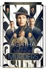 مترجم أونلاين و تحميل Agatha and the Midnight Murders 2020 مشاهدة فيلم