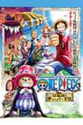One Piece: Il tesoro del re