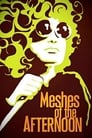 Poster for Meshes of the Afternoon